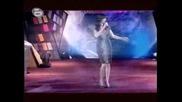 Преслава - Моят Любовник (комиците)