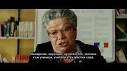 (3/4)the family/коза Ностра (бг. субтитри) 2013