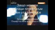 T.a.t.u. - Zachem Ya (превод)