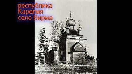 Храмове от дърво в Русия