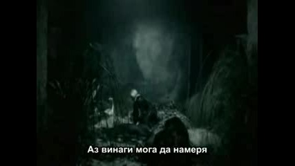 Cradle Of Filth - Nymphetamine (bg Subs)