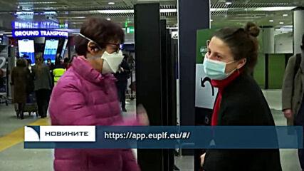 Италия отменя задължителната карантина за пристигащи от ЕС, включително България