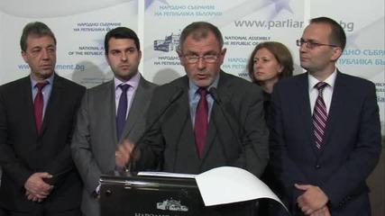 ГЕРБ и РБ предлагат промени в Наказателния кодекс