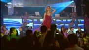 Емилия - Двойно - live - Hd