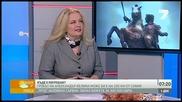 Къде е погребан Александър Македонски - Добро утро България! Tv7