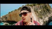 Claydee feat. Alex Velea - Hey Ma ( Official Video)