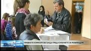 Правната комисия обсъжда предложението за референдум