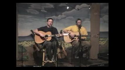 Братята Шейн - Псалом 13