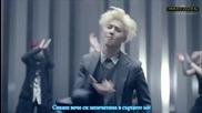 Бг Превод Exo - Overdose [свръхдоза]