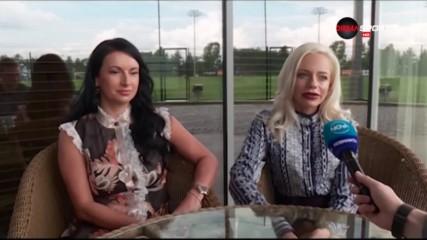 Психология и футбол - обаятелни дами се грижат за националите