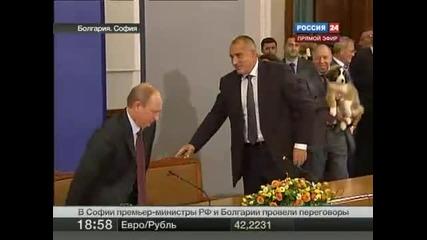 Путину подарили болгарского щенка дал имя Волен
