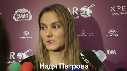 Мненията на топ тенисистките след жребия за турнира на Шампионките