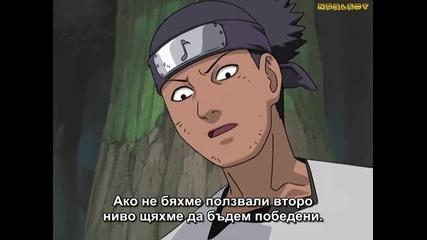 Naruto ep 111 Bg sub [eng Audio] *hq*