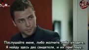 Обещание еп.15 Руски суб.