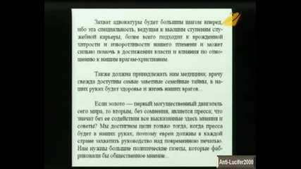 Диагноза И Георги Ифандиев 22.9.08г.