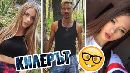 Какво разбрахме за сезон 2 на ''Килерът'' от профилите на актьорите в Instagram?