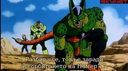 Dragon Ball Z - Сезон 5 - Епизод 152 bg sub