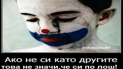 Кавър на Lele Feat Adrian Minune Dade dade - Мариян и Ведат - Няма,няма