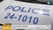 ММА боец блъсна патрулка, двама полицаи са ранени
