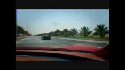 Bugatti vs Mclaren F1