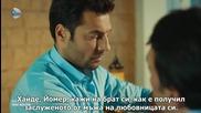 Войната на розите 2014 еп.4-3 Бг.суб. Турция