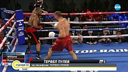 Двоен триумф за българския бокс