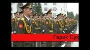 Гарик Сукачев - Лейтенанты