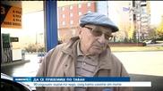 89-годишен шофьор оцеля по чудо след катастрофа в София - Новините на Нова