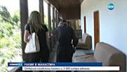 Откриха незаконни казани за ракия в манастир в Поморие