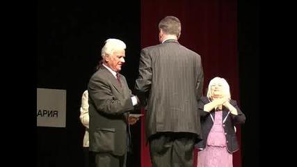 Концерт по повод 75 години от създаването на организацията на глухите