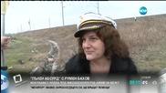 """""""Пълен абсурд"""": Хора плават с лодка под високоскоростна линия на БДЖ"""