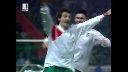 Най-великият момент в историята на Българския футбол! - Мондиалът в Сащ 1994