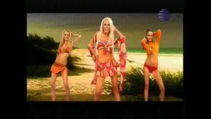 Гергана - Uno Pasion