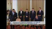 Словакия и Украйна се договориха за алтернатива на руския газ