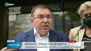 Здравният министър на проверка в Пловдив