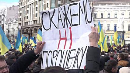 Ukraine: Poroshenko campaign rally marred by scuffles in central Kiev
