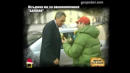 Златен скункс за Иван Костов - Господари на Ефира 20.12.2012
