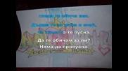Gadnia ft. Aleksia - Ti si vsichko za men [karaoke]