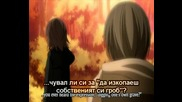 Junjou Romantica - Епизод 9 - Bg Sub