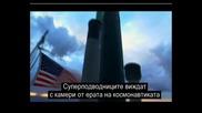 Мегаструктури - Суперподводница - Bg subs част 1/2