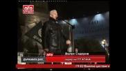Факелно шествие и митинг организиран от Пп Атака - част 2