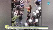 Кое е момичето, повело прайда в Истанбул
