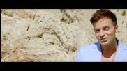 Свежо Лятно 2014® Claydee feat. Alex Velea - Hey Ma | Официално видео
