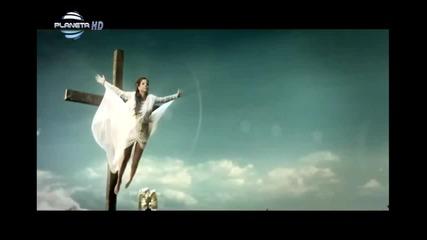 Андреа - Лоша - Мини филм - Official Trailer 2012