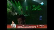 Х Фактор - Пламен Миташев [07.11.2013]