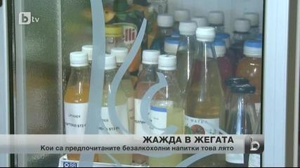 Ръст на продажбата на безалкохолни напитки за сметка на натуралните сокове и нектари