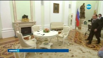 Меркел и Оланд си тръгнаха от Москва без изявления