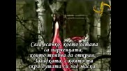 Kelly Clarkson - Haunted ( Превод)