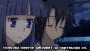 [ Bg Subs ] Asura Cryin' S2 - 05 [ Ice Fan Subs ]