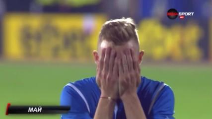 Купата на България бе за Славия през 2018-а година